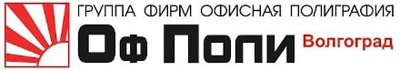 ОфПоли - Печатное оборудование