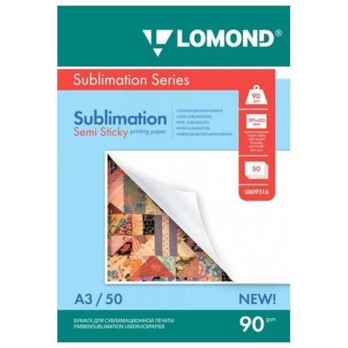 Бумага Lomond 0809316 сублимационная липкая, А3, 50 листов