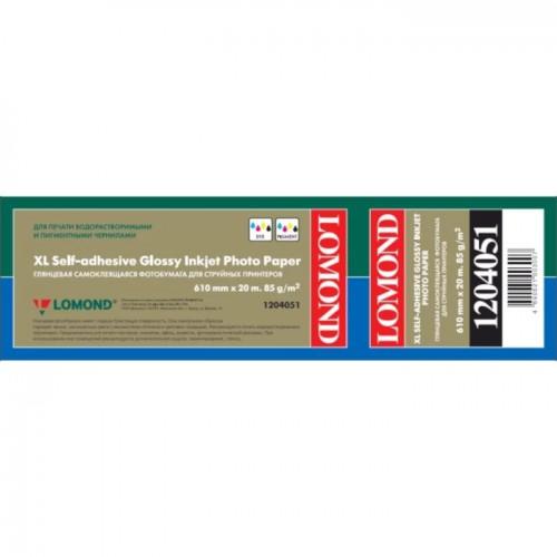 Бумага Lomond рулонная самоклеящаяся глянцевая, 85 г/м2, ролик 610x50, намотка 20 метров, 1204051