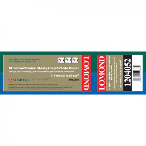 Бумага Lomond рулонная самоклеящаяся глянцевая, 85 г/м2, ролик 914x50, намотка 20 метров, 1204052