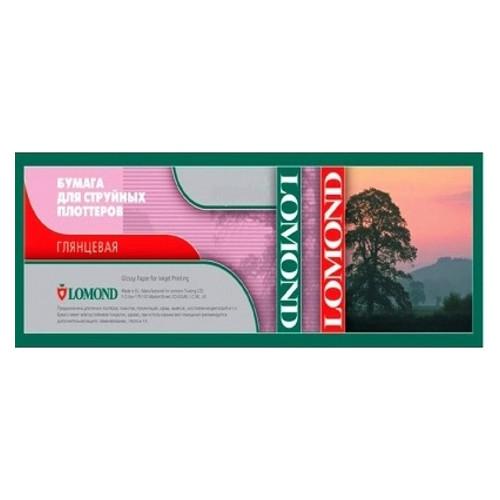 Бумага Lomond рулонная глянец  200 г/м2 (610 x 30 x 50,8) (1204021)