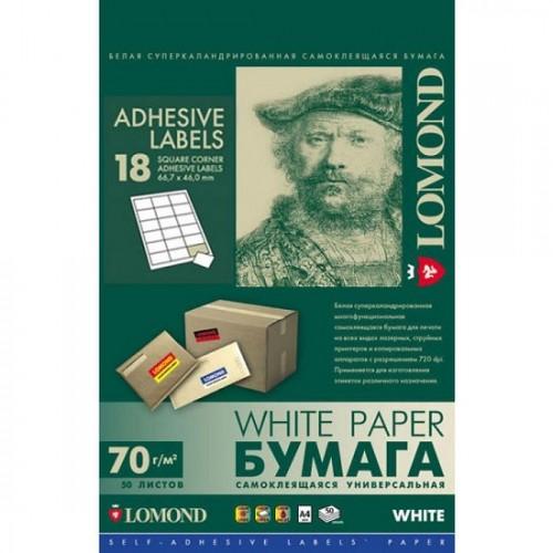 Бумага Lomond самоклеющаяся универсальная, А4, 18 делений, 66,7 х 46 мм, 70 г/м2, 50 листов (2100135)