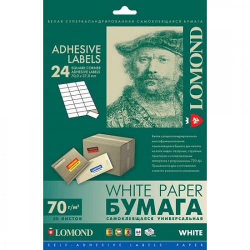 Бумага Lomond самоклеющаяся, А4, 24 деления, 64x33,4 мм,70г/м2, 50л (2100175)