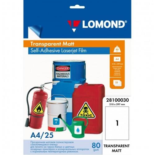 Пленка Lomond 28100030 самоклеящаяся прозрачная матовая для цветных лазерных принтеров, формат А4, 25 листов