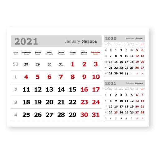 Календарные блоки 3-в-1 белые, мелованные, 50 комплектов