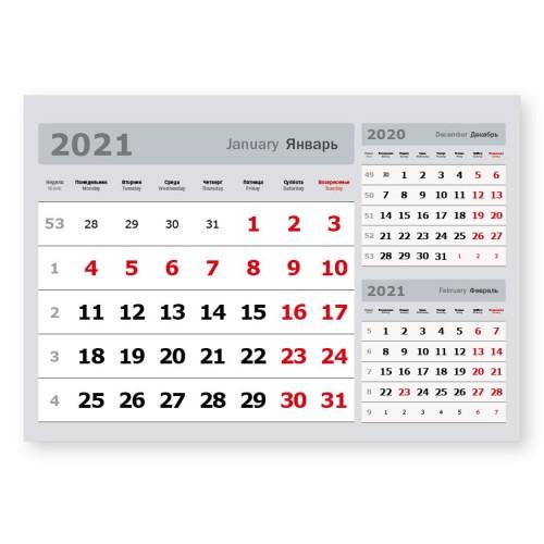 Календарные блоки 3-в-1 серые, мелованные, 50 комплектов