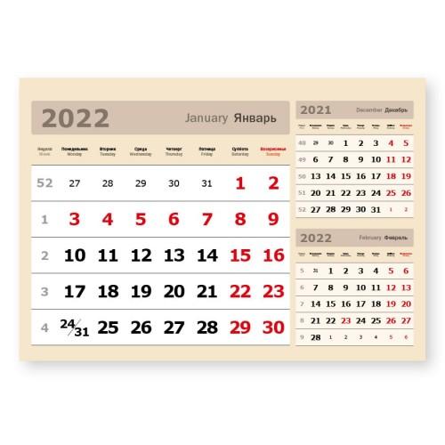 Календарные блоки 3-в-1 бежевые, мелованные, 50 комплектов
