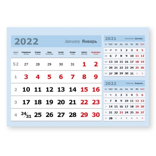 Календарные блоки 3-в-1 голубые, мелованные, 50 комплектов