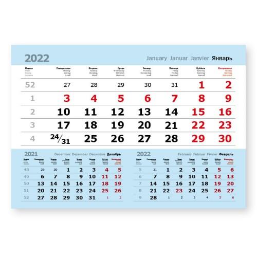 Календарные блоки 3-в-1 голубые, офсет, 50 комплектов