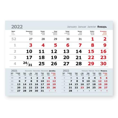 Календарные блоки 3-в-1 серые, офсет, 50 комплектов