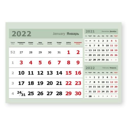 Календарные блоки 3-в-1 зеленые, мелованные, 50 комплектов