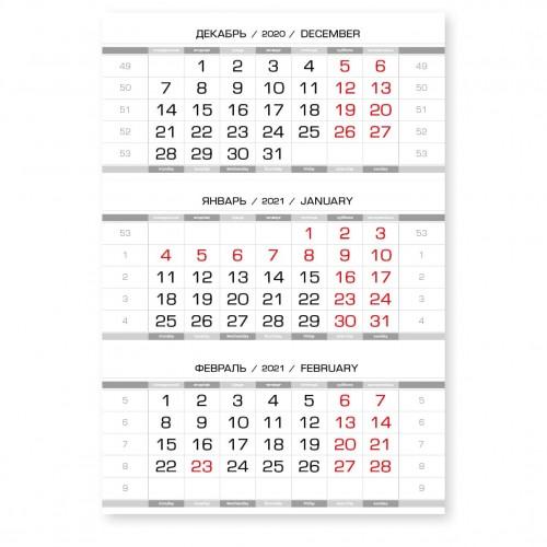 Календарные блоки мелованные белые, нерезаные, красные субботы, 50 комплектов