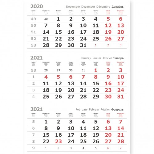 Календарные блоки белые нерезаные, красные субботы, офсет,50 комплектов