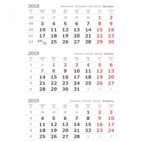 Календарные блоки, белые, нерезаные/кр субботы/50 компл (Офсет)