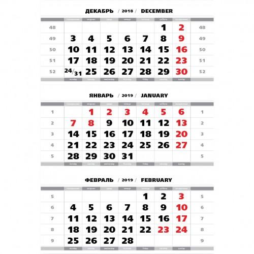 Календарные блоки, белые, нерезанные/50 компл (Мелованные)