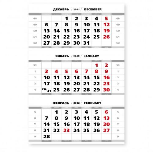 Календарные блоки белые нерезаные, мелованные, 50 комплектов