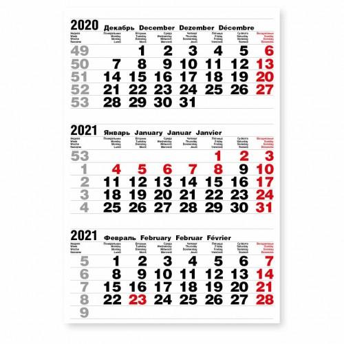 Календарные блоки белые нерезаные, офсет, 50 комплектов