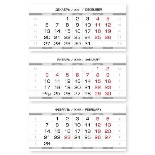 Календарные блоки белые резаные, красные субботы, мелованные, 50 комплектов