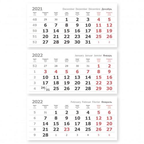 Календарные блоки белые резаные, красные субботы, офсет, 50 комплектов