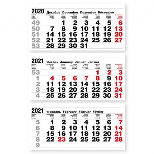 Календарные блоки белые резаные, офсет, 50 комплектов