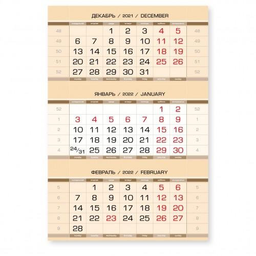 Календарные блоки бежевые нерезаные, красные субботы, мелованные, 50 комплектов