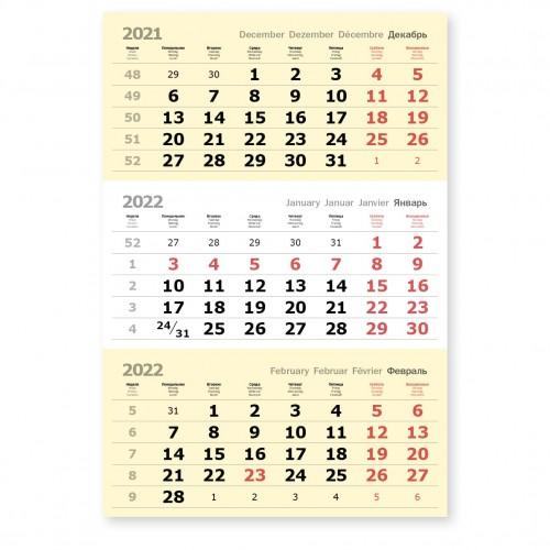 Календарные блоки бежевые нерезаные, красные субботы, офсет, 50 комплектов
