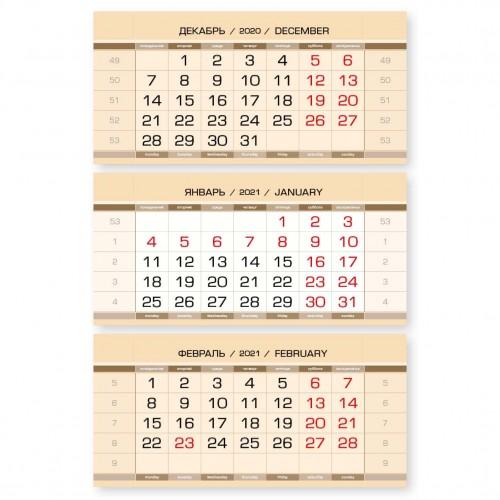 Календарные блоки бежевые резаные, красные субботы, мелованные, 50 комплектов