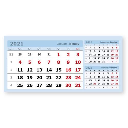 """Календарные блоки """"ДОМИК"""" горизонтальные голубые, мелованные, 50 комплектов"""