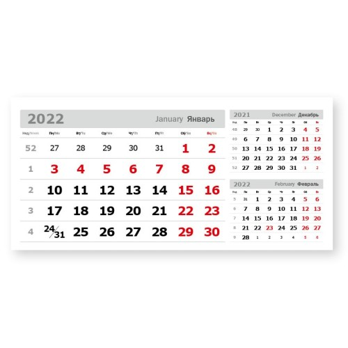 """Календарные блоки """"ДОМИК"""" горизонтальные, белые, мелованные, 50 комплектов"""