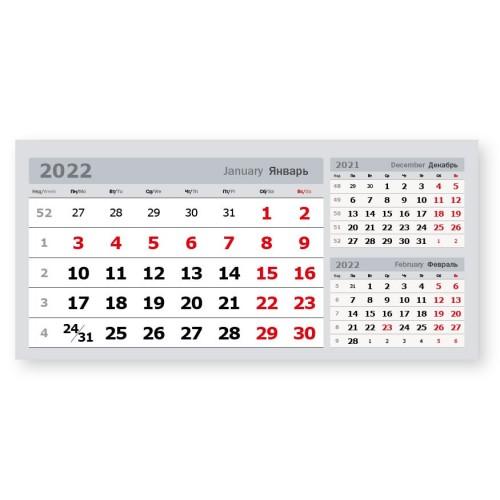 """Календарные блоки """"ДОМИК"""" горизонтальные, серые, мелованные, 50 комплектов"""