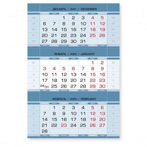 """Календарные блоки """"ДОМИК"""" вертикальные синие, мелованные, 50 комплектов"""