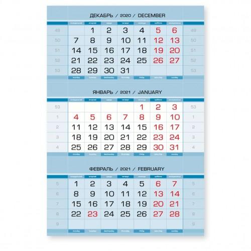 Календарные блоки голубые нерезаные, красные субботы, мелованные, 50 комплектов