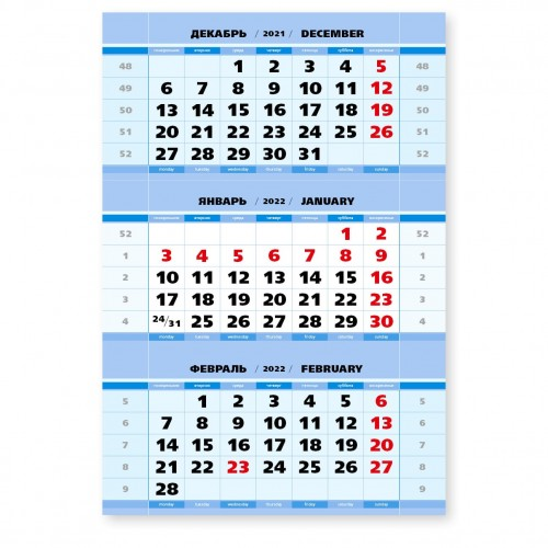 Календарные блоки голубые нерезаные, мелованные, 50 комплектов