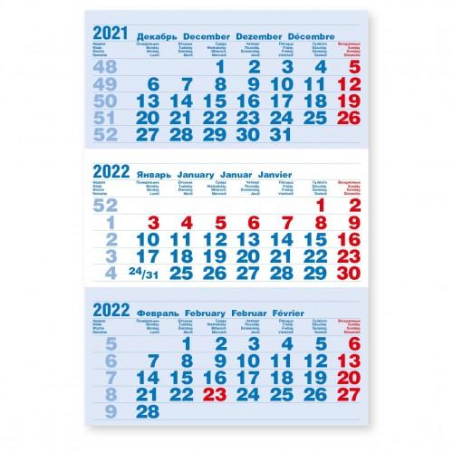 Календарные блоки голубые нерезаные, офсет, 50 комплектов