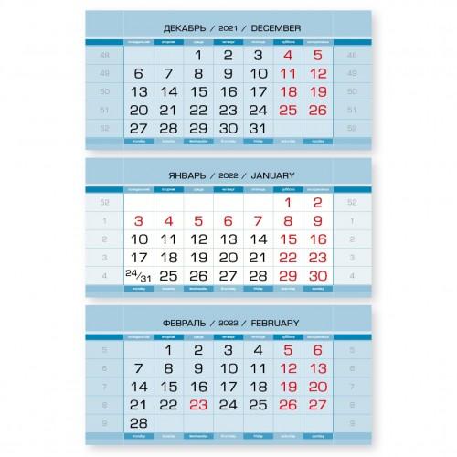 Календарные блоки голубые, резаные, красные субботы, мелованные, 50 комплектов