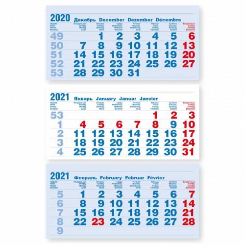 Календарные блоки голубые резаные, офсет, 50 комплектов