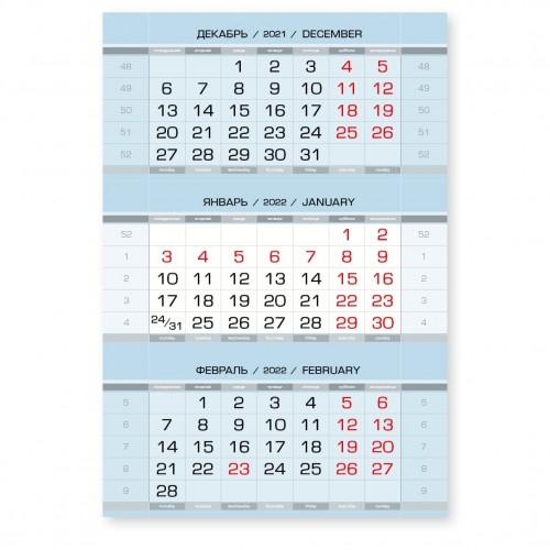 Календарные блоки мелованные серебристо-голубые, нерезаные, красные субботы, 50 комплектов