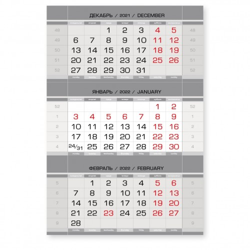 Календарные блоки мелованные серебро, нерезаные, красные субботы, 50 комплектов
