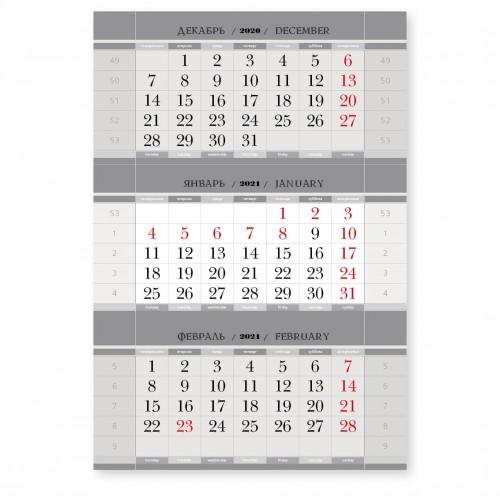Календарные блоки серебро нерезаные, мелованные, 50 комплектов