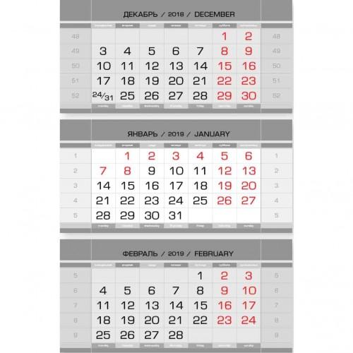Календарные блоки мелованные, серебро, резаные, красные субботы, 50 комплектов