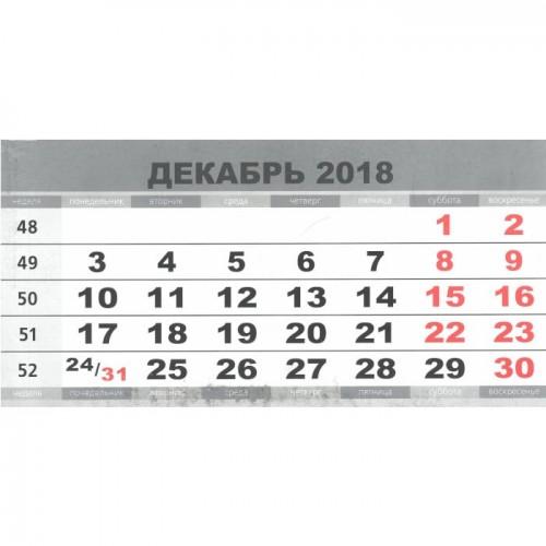 Календарные блоки, серебро, резаные, красные субботы, 50 комплектов, мелованные, БР