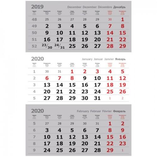 Календарные блоки серые нерезанные, красные субботы, офсетная бумага, 50 комплектов