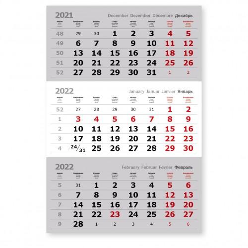Календарные блоки серые нерезаные, красные субботы, офсет, 50 комплектов