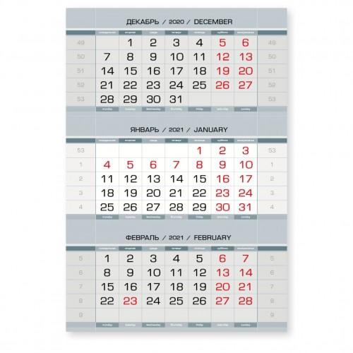 Календарные блоки серые, нерезаные, красные субботы, мелованные, 50 комплектов