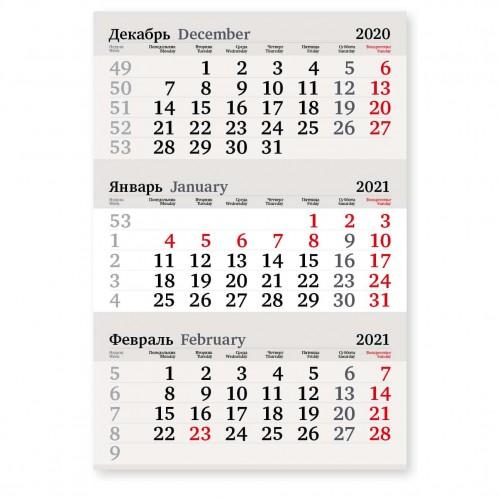 Календарные блоки серые, нерезаные, мелованные, 50 комплектов