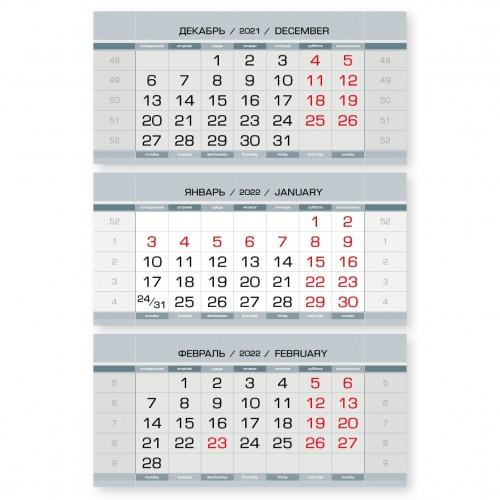 Календарные блоки серые, резаные, мелованные, красные субботы, 50 комплектов