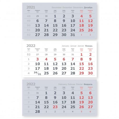Календарные блоки серые, резаные, красные субботы, офсет, 50 комплектов