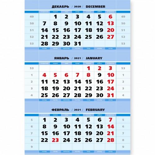 Календарные блоки, синие, нерезаные/50 компл (Мелованные)