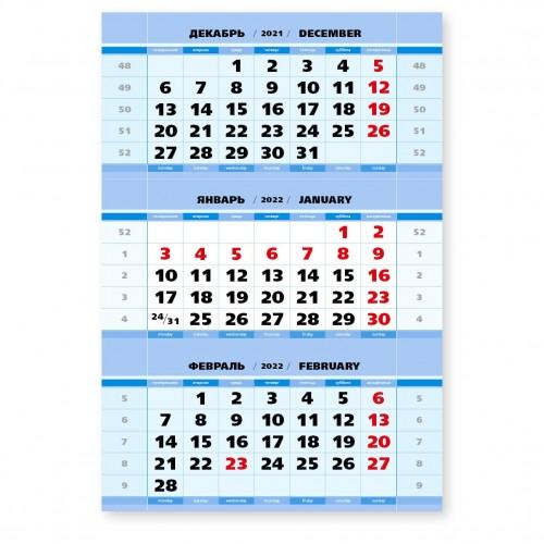 Календарные блоки синие, нерезаные, мелованные, 50 комплектов