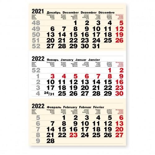 Календарные блоки желтые нерезаные, офсет, 50 комплектов